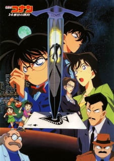 Detective Conan Movie 02: The Fourteenth Target Sub Indo