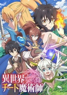 Isekai Cheat Magician Batch Sub Indo