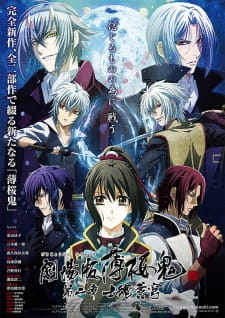 Hakuouki Movie 2 Sub Indo