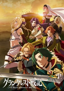 Grancrest Senki Batch Sub Indo