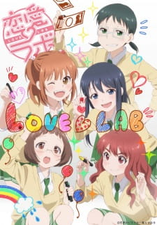 Love Lab Batch Sub Indo BD