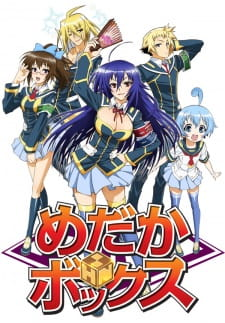 Medaka Box Batch Sub Indo