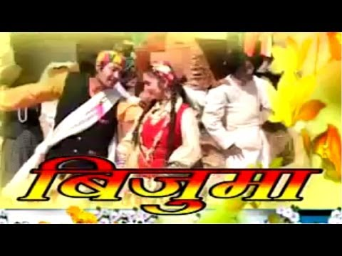 BIJUMA – Garhwali Movie Promo Video