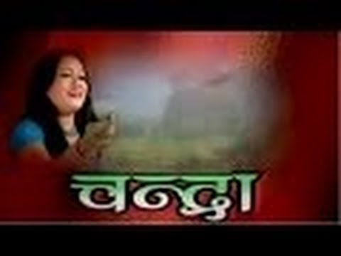 Chandra | Garhwali Album promo Video by Meena Rana