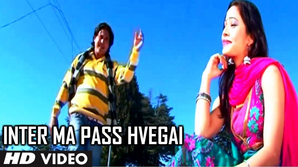 Inter Ma Pass Hvegai Video Song (Latest Uttrakhandi Song) – Dyur Bauji Farar Album Vikas Khatri