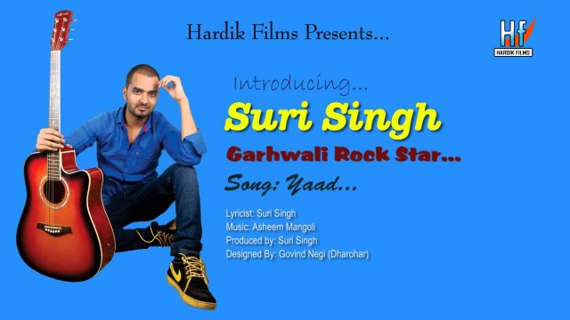 Yaad | Latest Garhwali Song 2014 | Suri Singh