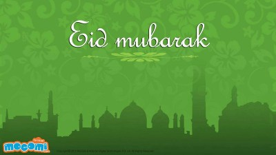 22 Most Beautiful Eid Mubarak Greeting Cards and Wallpapers 2013 - Geeks Zine