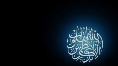 Full HD Islamic Wallpapers 1920x1080 (77+ images)