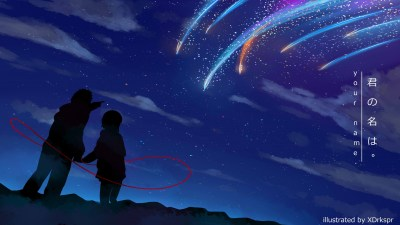 Your Name Wallpapers (78+ images)
