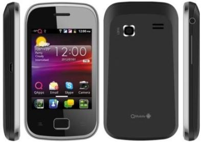 QMobile A200 Price in Pakistan - Full Specifications & Reviews