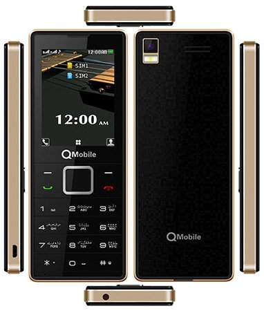 QMobile M80 Price in Pakistan - Full Specifications & Reviews
