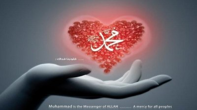 Latest-Beautiful-Muhammad-S.A.W-Name's-Wallpapers-free-for-desktop - HD Wallpaper