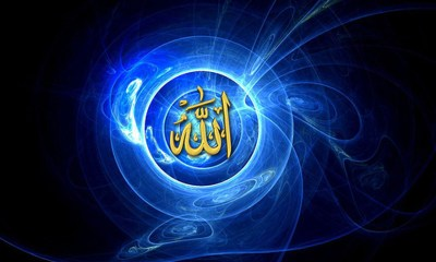 Allah Names Hd Wallpapers | Islam The Best Religion