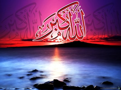 HD Allah o Akbar Pictures | Hd Wallpapers