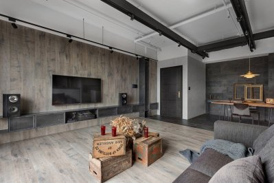 Industrial-Style Home in Taiwan Enhanced by Textural Diversity
