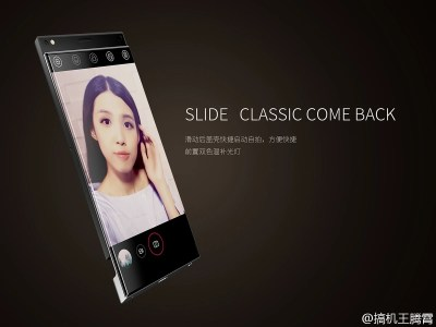 Nubia bezel-less concept phone surfaces in beautiful renders