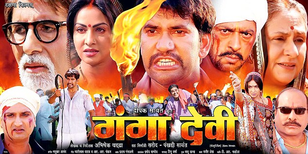 Big B in Bhojpuri bummer as latest film plays to near empty theatres     Ganga Devi  The new release has failed to charm cinema goers in the state