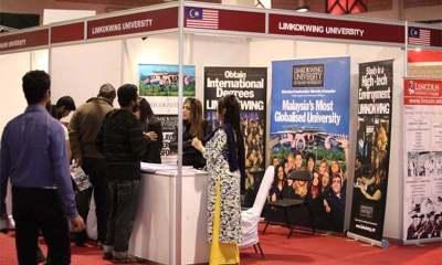 DAWN Education Expo begins today - Pakistan - DAWN.COM