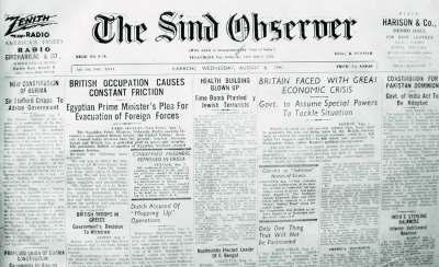 The English press in colonial India - DAWN.COM