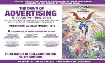 THE DAWN OF ADVERTISING IN PAKISTAN (1947-2017) - Recent - Aurora