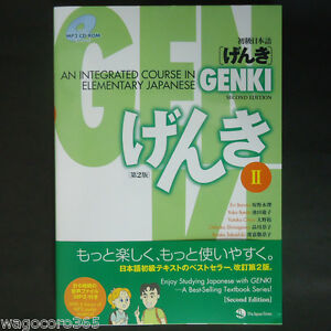 GENKI 2 / An Integrated Course in Elementary Japanese ...