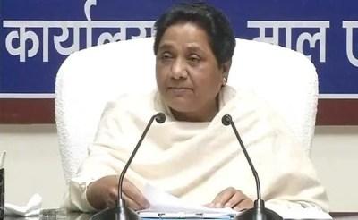 Mayawati's BSP Releases Third List Of 100 Candidates For Uttar Pradesh Polls