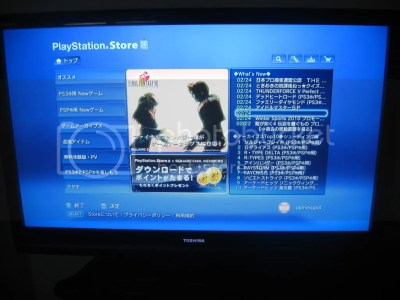 racketboy.com - View topic - The Japanese sure love Shmups on the PSN Store PSP / PS3