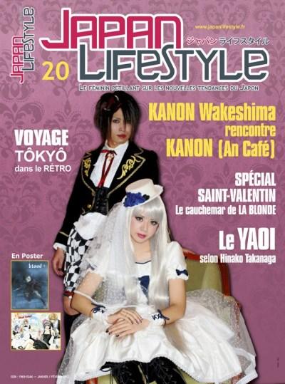 [Magazine] Japan LifeStyle