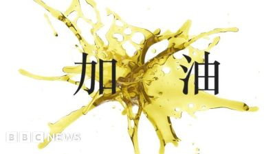Add oil: Encouraging Chinese phrase enters English dictionary - BBC News