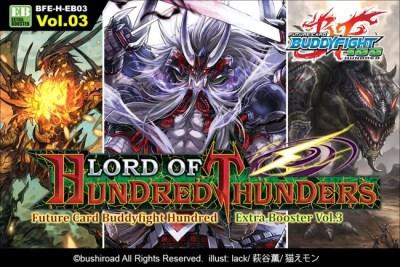 ICv2: The Hundred Demons Boost 'Buddyfight'