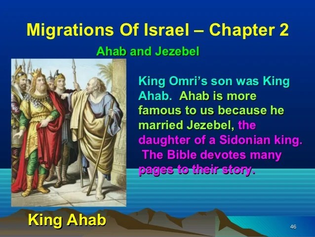 Israel's Migrations part 2