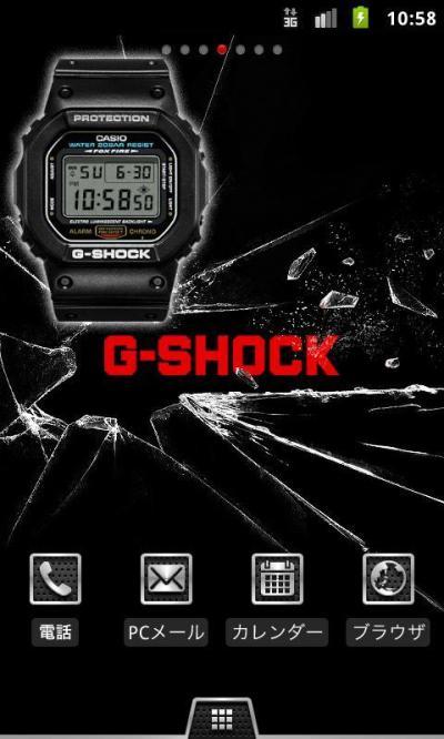 G-SHOCK App APK Download - Free Lifestyle APP for Android | APKPure.com
