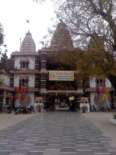 SHEETALA DEVI TEMPLE - GURGAON Photos, Images and Wallpapers, HD Images, Near by Images ...