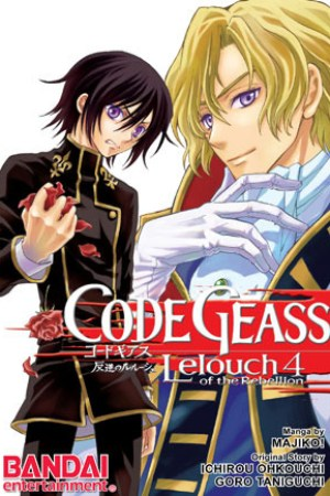 Code Geass: Lelouch of the Rebellion, Vol. 4 (Code Geass: Lelouch of the Rebellion, #4) pdf books