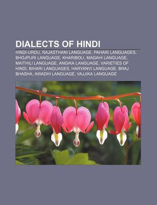 Dialects of Hindi  Hindustani Language  Hindi  Bhojpuri Language     11784376