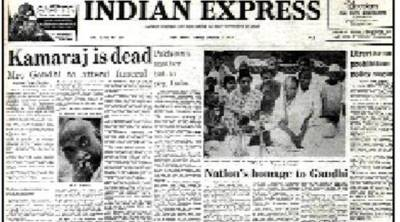 October 3, Forty Years Ago: Death of Kamaraj   The Indian ...