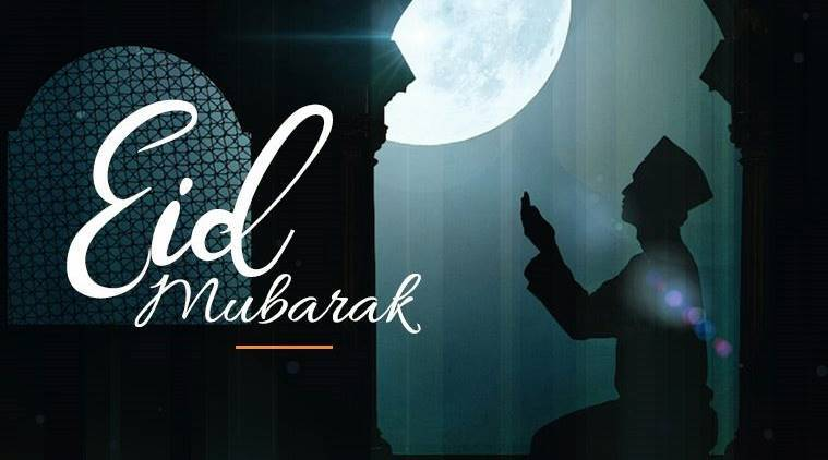 Eid Mubarak 2018: Wishes, Images, Quotes, Wallpaper, Messages, SMS, Greetings, Photos, Gif, Pics ...