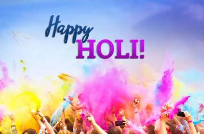 Happy Holi 2019 Wishes Images, Status, Quotes, HD Wallpapers, SMS, GIF Pics, Messages, Shayari ...