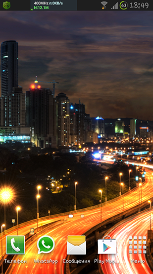 City at night live wallpaper for Android. City at night free download for tablet and phone.
