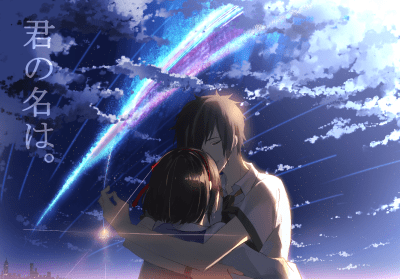 Your Name. HD Wallpaper | Background Image | 1920x1342 | ID:740283 - Wallpaper Abyss