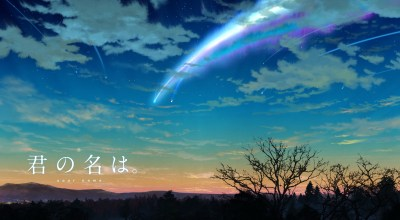 Your Name. HD Wallpaper | Background Image | 3356x1848 | ID:765050 - Wallpaper Abyss