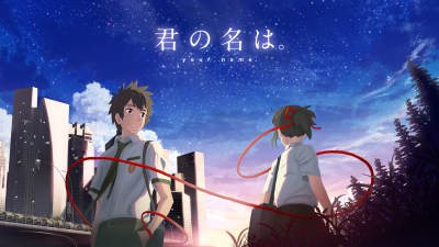 Your Name. HD Wallpaper | Background Image | 2560x1440 | ID:770657 - Wallpaper Abyss