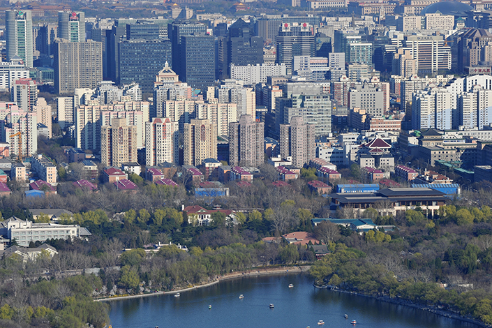Quick Take  Beijing Moves to Ease Jitters Over Converted Commercial     The Beijing city government has moved to clarify recent property curbs in a  bid to reassure