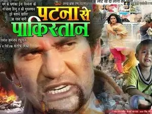 Bhojpuri film  Bhojpuri film industry now a Rs 2000 crore industry     According to Ujjwal  2015 was the best year for Bhojiwood where total  collections from the box office were close to Rs 35 crores followed by 2016  where