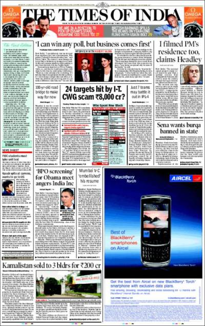 Newspaper The Times of India (India). Front pages from ...