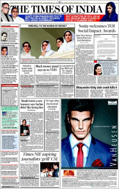 Newspaper The Times of India (India). Newspapers in India ...