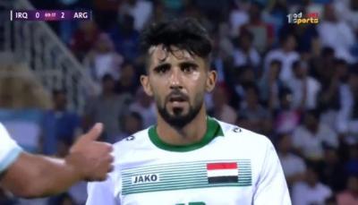 Irak vs Argentina: No le dijeron sobre el fallecimiento de su madre hasta casi el final del ...