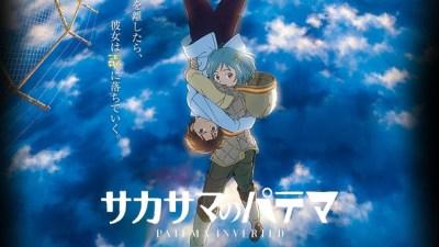 Crunchyroll - Forum - Sakasama no Patema Movie