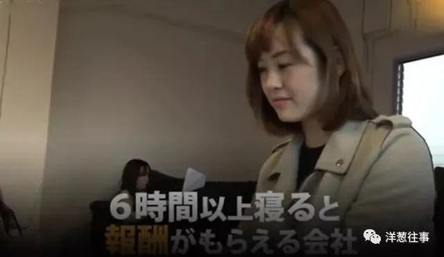 洋葱新闻:日本奇葩二三事,有温度的大腿和涮脸的火锅