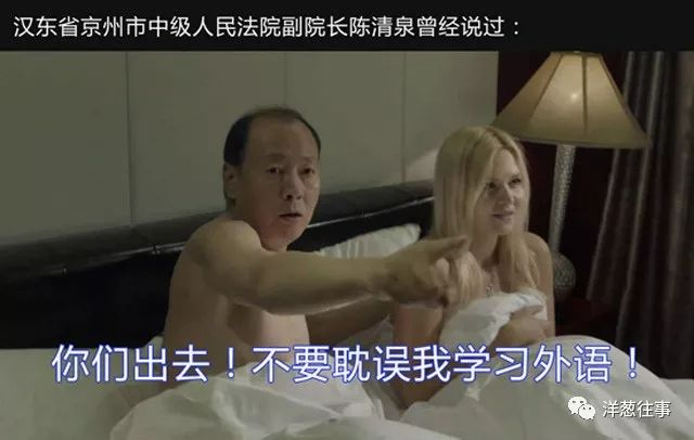 洋葱新闻:张艺兴怼冯提莫被顶上热搜,选秀节目有多少内幕?